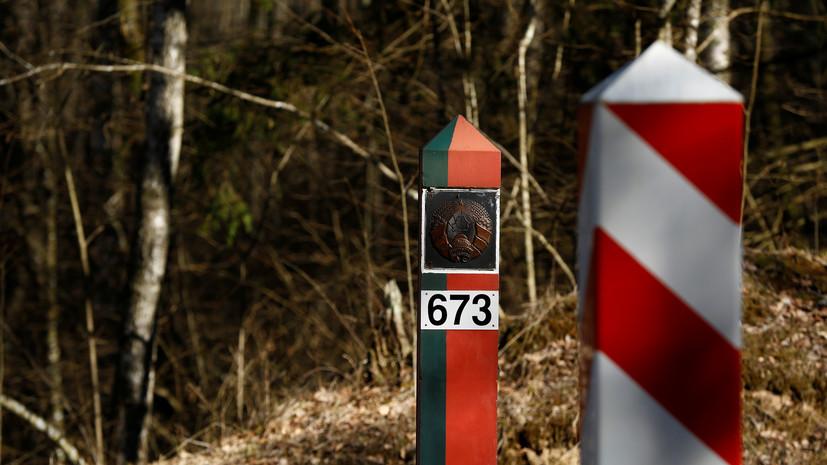 Тело гражданки Ирака обнаружено в Белоруссии у границы с Польшей