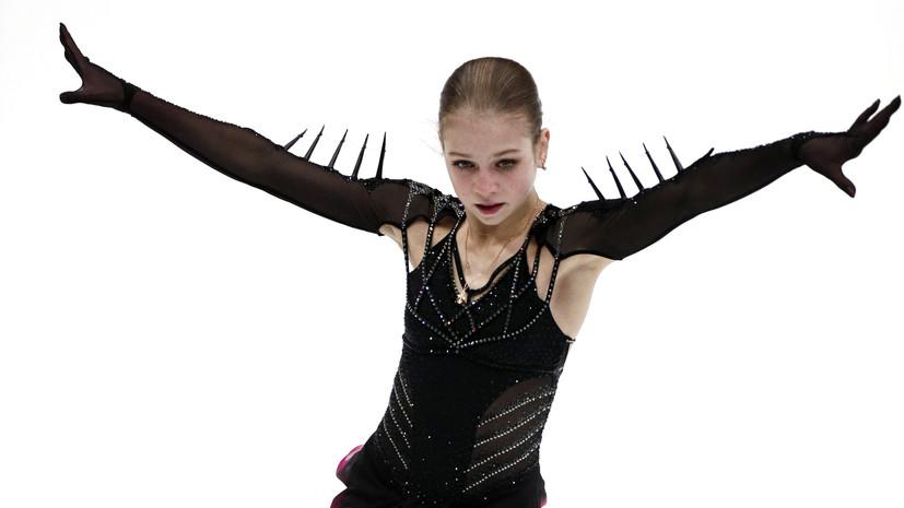 Трусова оценила своё выступление на турнире U.S. International Classic