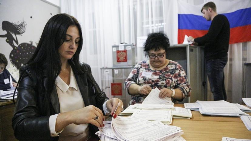 В Москве на выборах в Госдуму не зафиксировано серьёзных нарушений