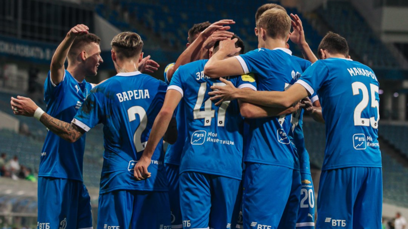 «Динамо» обыграло «Сочи» в матче РПЛ
