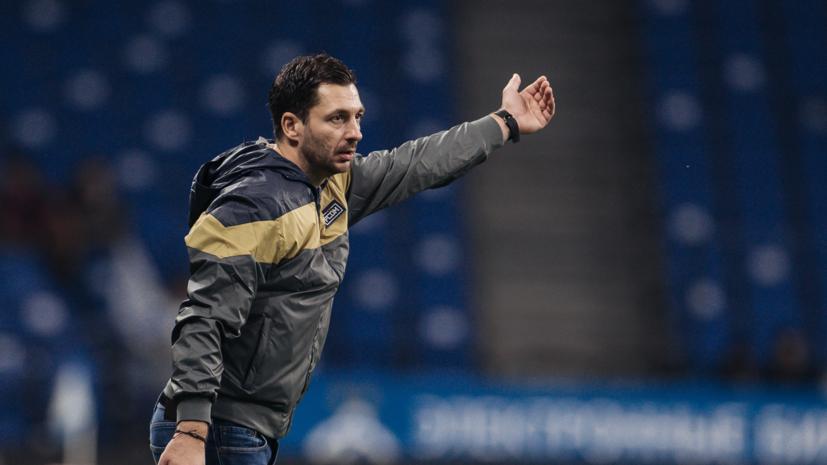 Шварц высказался о минимальной победе «Динамо» над «Сочи»