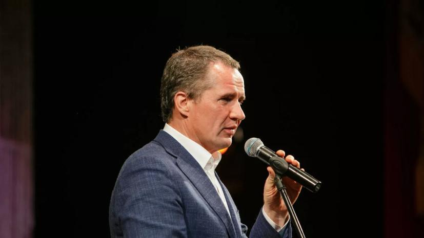 Гладков лидирует на выборах главы Белгородской области