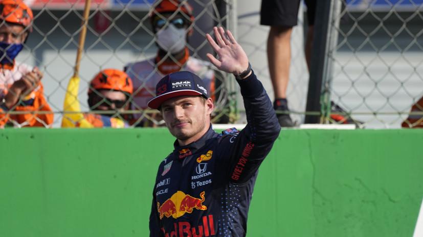 Двукратный чемпион мира назвал лучшего пилота «Формулы-1» на данный момент