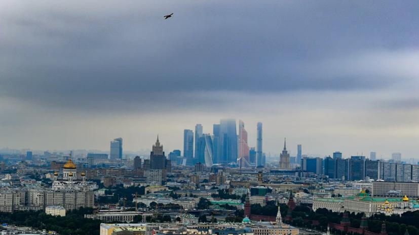 В Москве за ночь выпало около одной пятой месячной нормы осадков