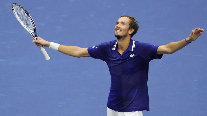 Медведев сохранил второе место в рейтинге ATP