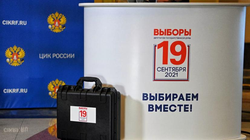 Зампредседателя ТИК ДЭГрассказал оситуации с электронным голосованием