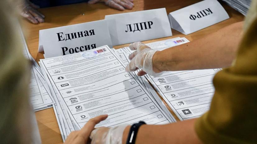 Аналитик Оленченко прокомментировал предварительные итоги выборов в Госдуму