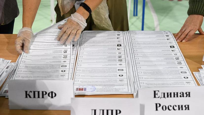 Турчак рассказал, сколько мандатов в Госдуме предварительно получает ЕР