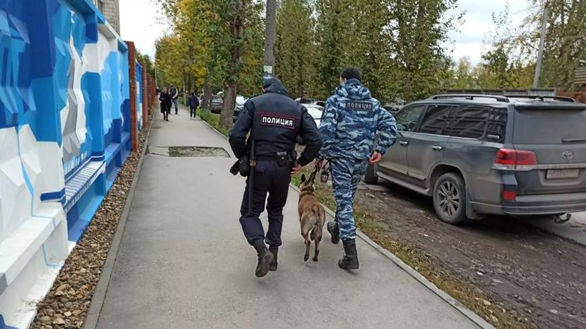 Стрельбу в Пермском университете устроил студент