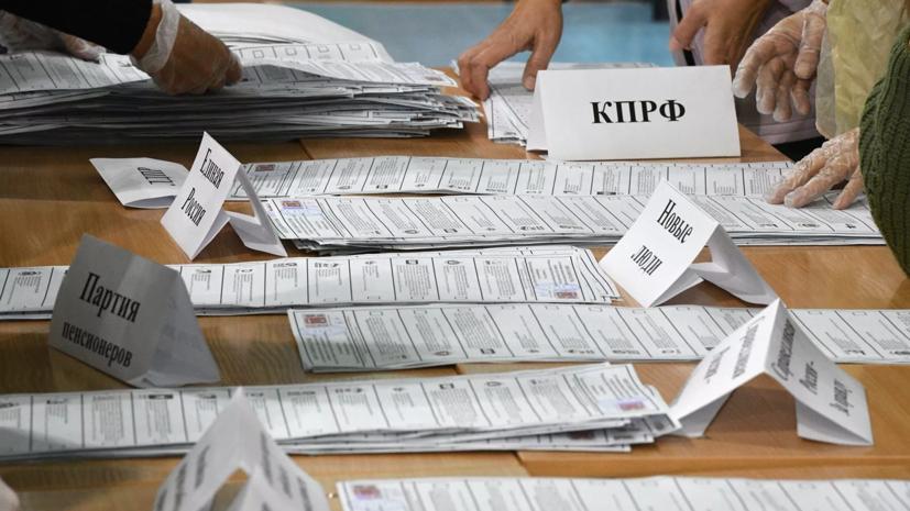 В Общественной палате оценили итоги выборов на Дальнем Востоке