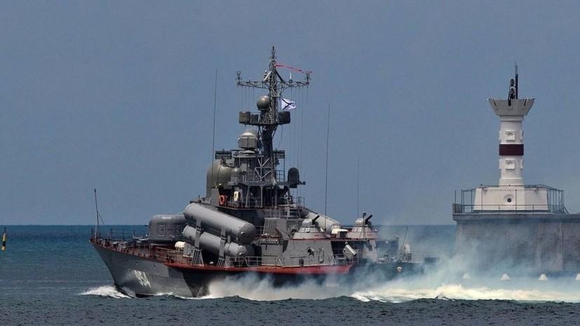 На морские учения вышли около 20 кораблей и судов Черноморского флота