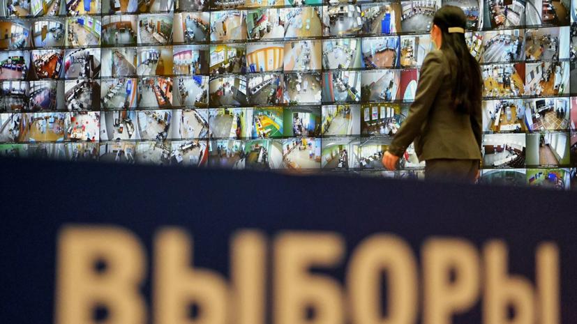 В миссии СНГ прокомментировали выборы в Госдуму России