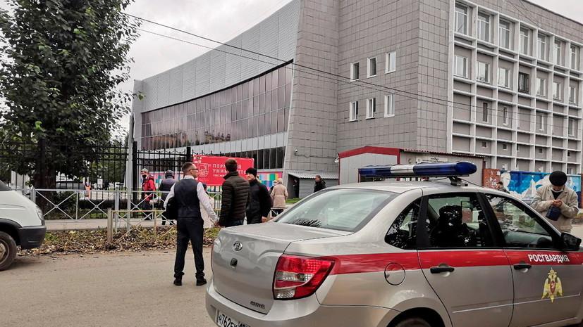 Очевидец рассказал подробности о стрельбе в вузе в Перми