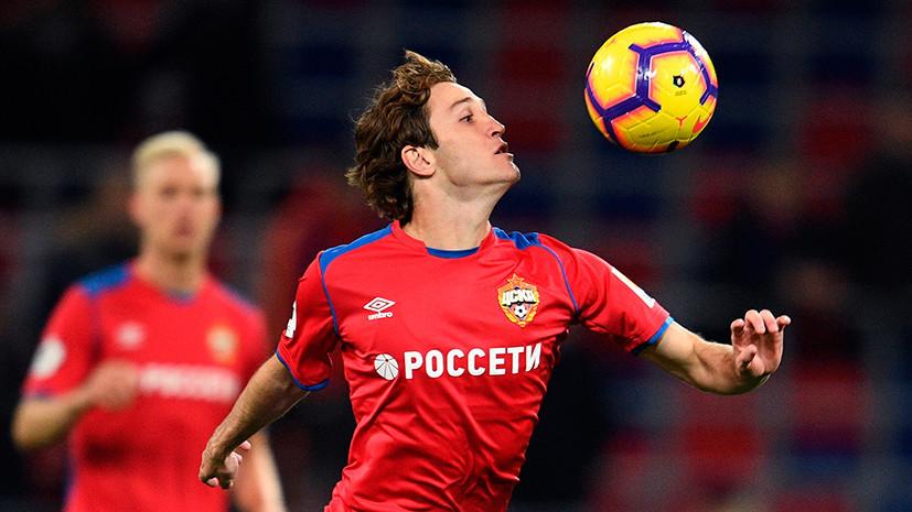 Ярошик высказался о возможной замене Фернандеса в матче со «Спартаком»