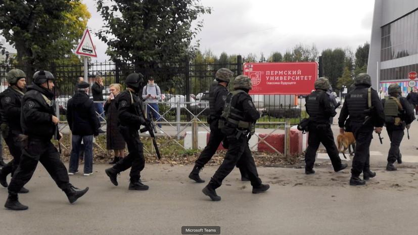 Ректор ПГНИУ подтвердил, что стрелявший в вузе в Перми жив