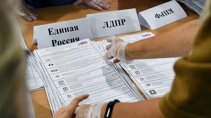 В Кремле назвали прошедшие выборы конкурентными и открытыми