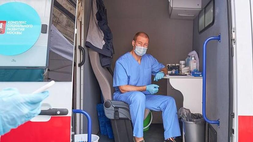 В Москве открылись 45 мобильных пунктов вакцинации от гриппа