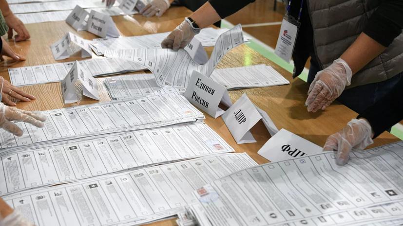 В Челябинской области огласили результаты явки избирателей на выборы депутатов Госдумы