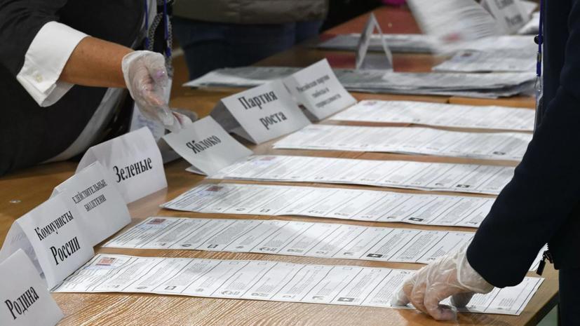 Политолог Шаповалов объяснил лидерство «Единой России» на выборах в Госдуму
