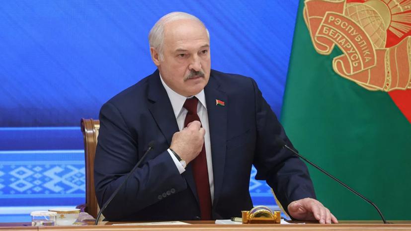 Лукашенко высказался о референдуме по Конституции