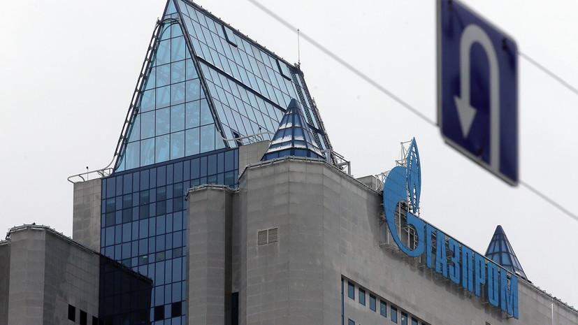 «Газпром» не стал бронировать допмощности через Украину в октябре