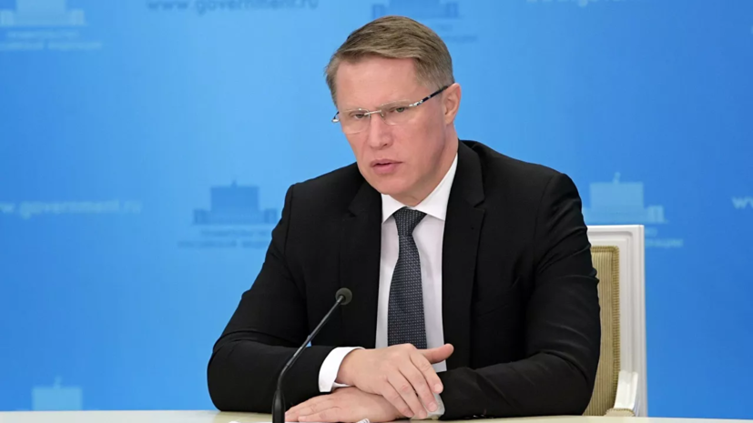 Министр здравоохранения и глава Минобрнауки вылетели в Пермь