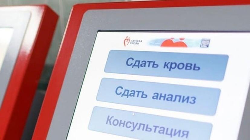 В Перми начали сбор крови для пострадавших при стрельбе в вузе