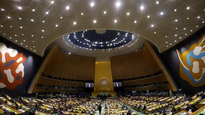 В Нью-Йорке усилили меры безопасности из-за Генассамблеи ООН