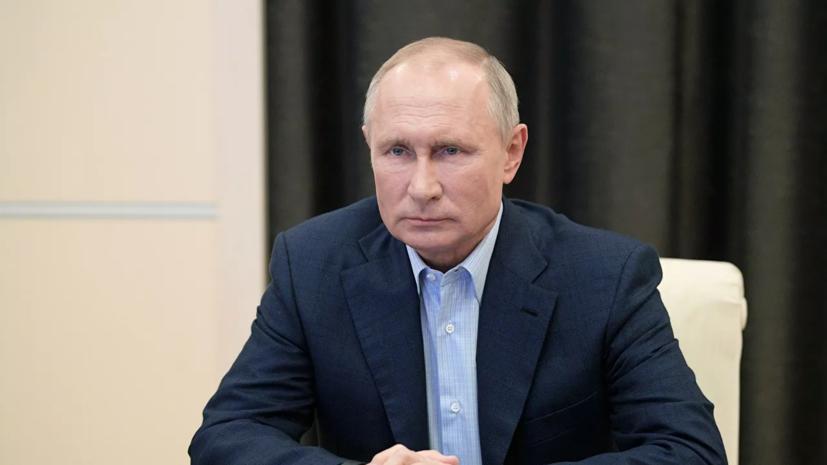 Путин выразил соболезнования в связи с трагедией в Перми