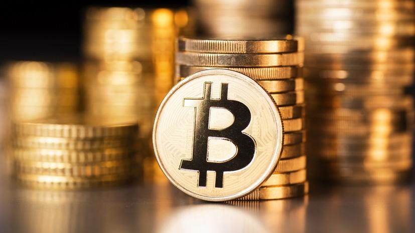 Доцент Домащенко спрогнозировал снижение курса биткоина в будущем
