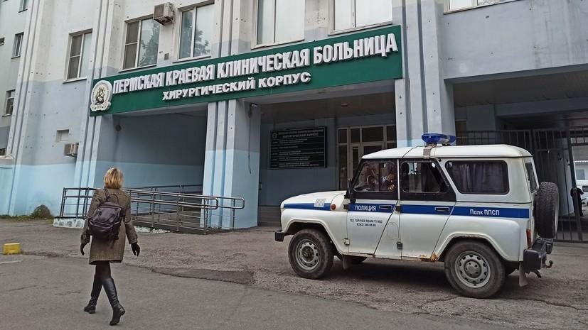 «Действовали решительно и слаженно»: МВД наградит инспекторов, обезвредивших стрелявшего в пермском вузе