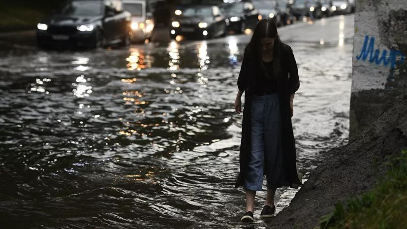В Гидрометцентре спрогнозировали дожди в Москве до конца недели