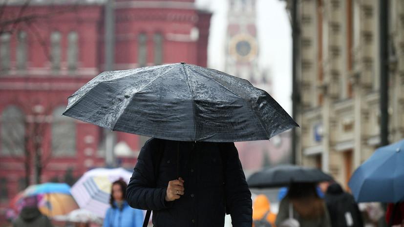 В Москве за сутки выпало более четверти месячной нормы осадков