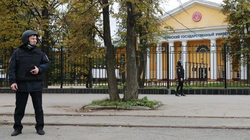Власти Петербурга выразили соболезнования родным погибших в Перми