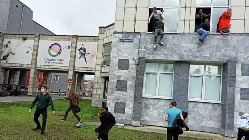 Семьи погибших при стрельбе в Перми получат дополнительную матпомощь от вуза