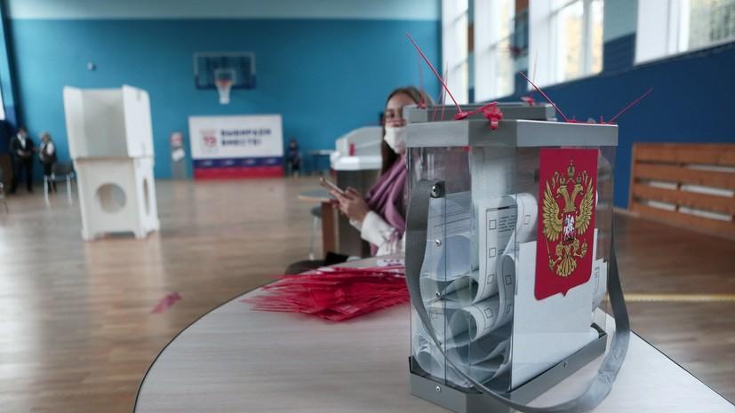 «Явка лучше, чем в прошлую кампанию»: в ЦИК назвали состоявшимися выборы в Госдуму