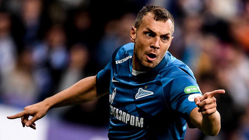 Дзюба оформил дубль в матче с «Рубином»