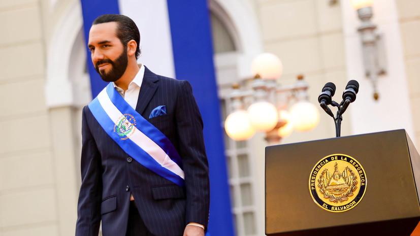 Президент Сальвадора назвался в Twitter диктатором