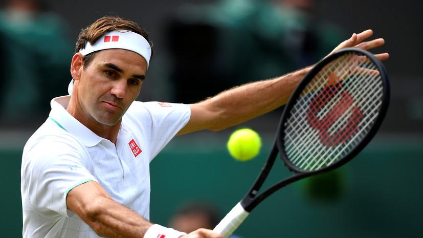 Федерер рассказал о ходе реабилитации после операции на колене