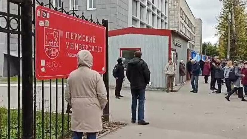 Выплаты семьям погибших при стрельбе в Перми начнут производить с 21 сентября