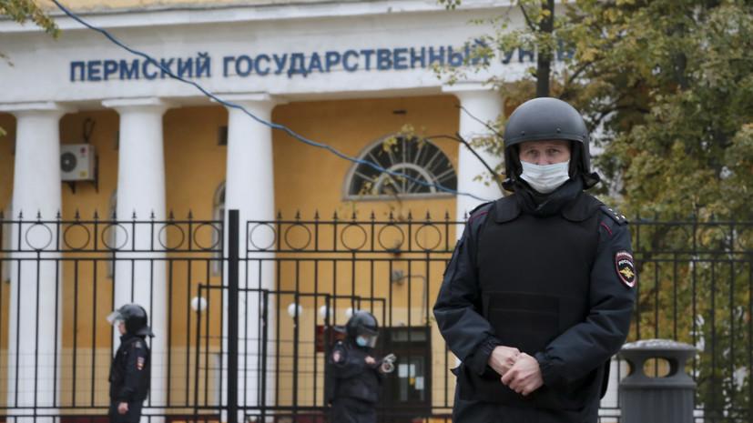 В МЧС рассказали о звонках в ведомство после стрельбы в вузе в Перми