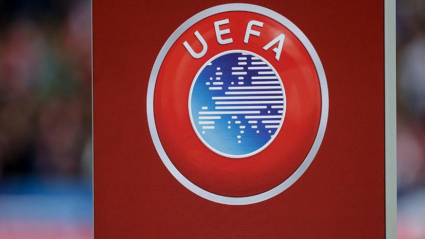 Суд обязал УЕФА снять санкции с клубов — основателей Суперлиги в течение пяти дней