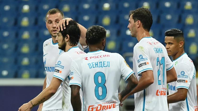 Арбитр Федотов объяснил, почему судья не отменил второй гол Дзюбы «Рубину»