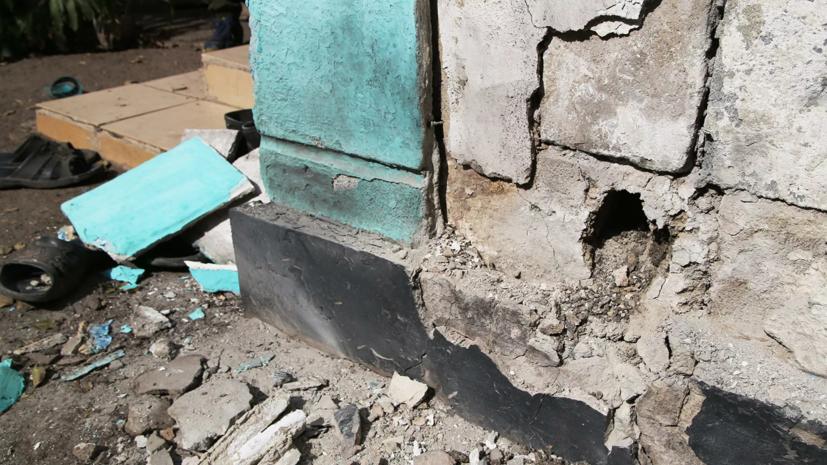 Несколько населённых пунктов в ДНР оказались обесточены из-за обстрелов ВСУ