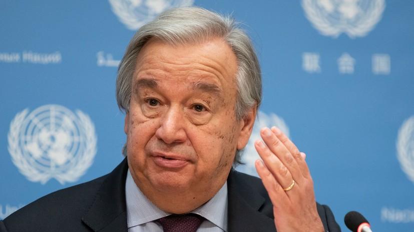 Гутерреш заявил о движении мира к катастрофе из-за потепления климата