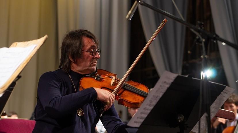В Ростовской области открылся Международный музыкальный фестиваль Юрия Башмета