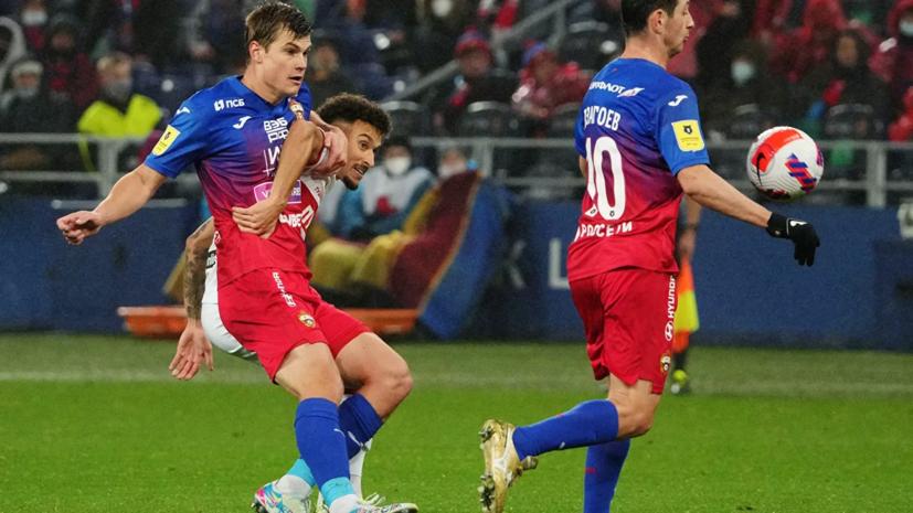 Челоянц считает, что ЦСКА и «Спартак» провели равный матч