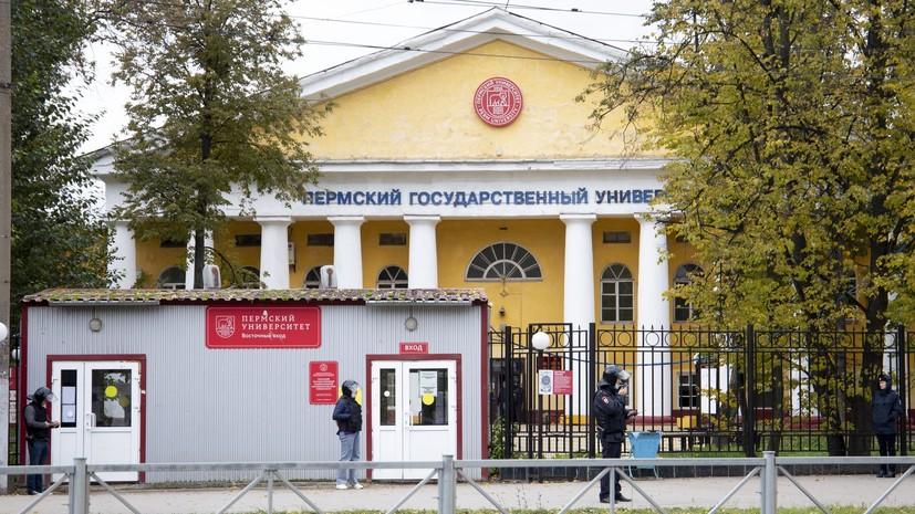 Шесть погибших и 28 пострадавших: что известно о стрельбе в Пермском государственном университете