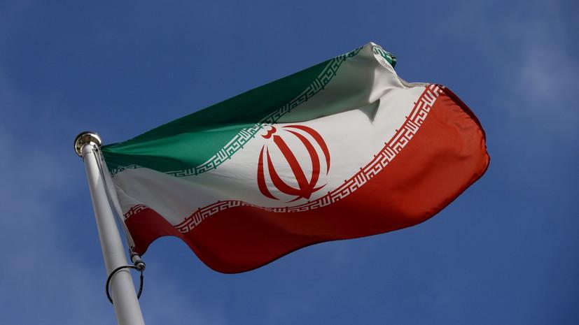 Глава МИД Ирана прибыл в Нью-Йорк для участия в Генассамблее ООН