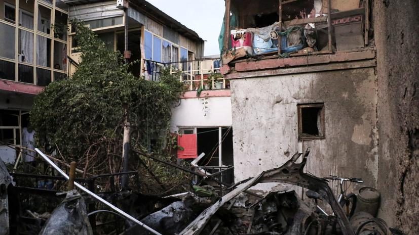В Пентагоне назвали сроки расследования авиаудара в Кабуле